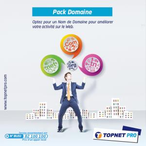 Cloud-Pack-Domaine-pour-catalogue